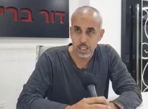 فايز أبو صهيبان رئيس بلدية رهط
